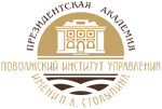 RUSSIA - Stolypin Volga Region Institute of Administration